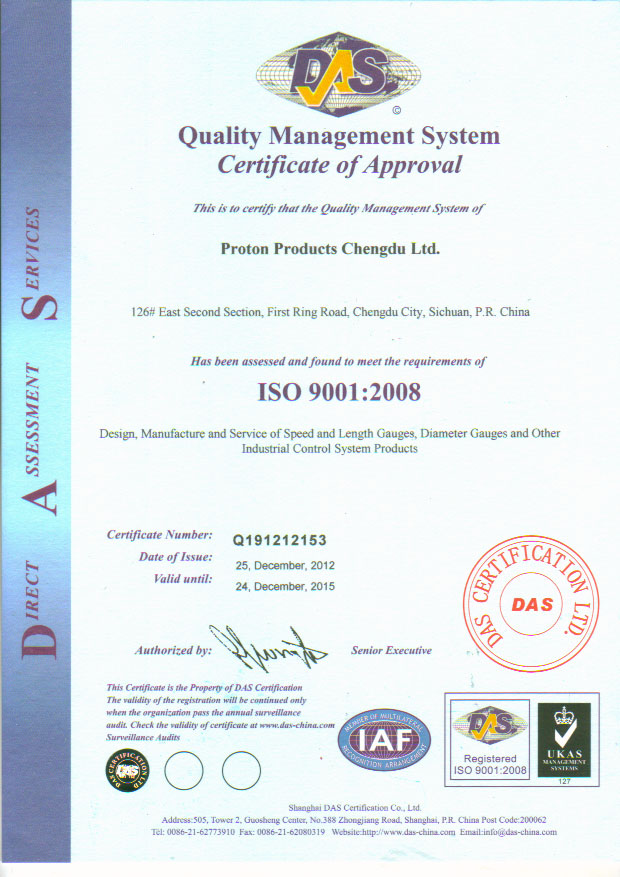 Proton ISO Certificate